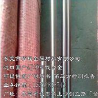 进口国产4J29可伐合金高磁导4j29铁镍合金