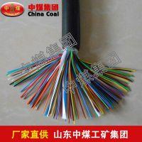 通讯电缆,通讯电缆产品用途,ZHONGMEI