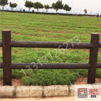 水泥仿木护栏栏杆钢筋混凝土护栏庭院户外仿树皮栏杆景区河道护栏