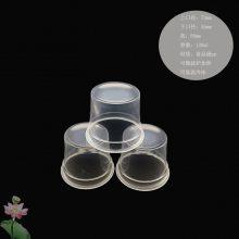 【冰淇淋塑料杯】【一次性塑料豆浆杯】【130ml酸奶杯】