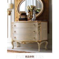 齐居置家欧式餐边柜简欧储物柜新古典卧室客厅美式家具柜子定制