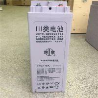 双登6-FMX-150C通信UPS电源专用 双登12V150AH狭长型厂家报价