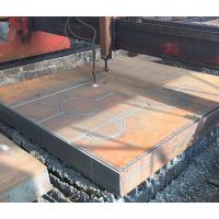 山东泰安40-150mm45#钢板切割厂家保性能