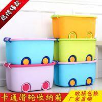 卡通滑轮  收纳箱 塑料 儿童玩具收纳盒 杂物整理箱 厂家供应