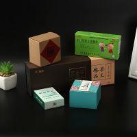 厂家批发 通用长方形纸盒定做 高档保健品包装彩盒印刷定制logo
