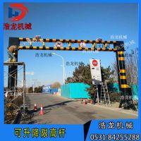 中国山东2018款 限高架升降式限高架 液压式设计图纸