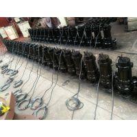 潜水排污泵WQ50-15-15-1200厂家直销。