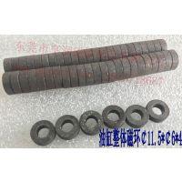 东莞享润现货供应N35油缸感应磁环,油压强力磁环,感应整体 液压油缸磁环