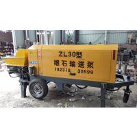 泽良牌小型混凝土细石砂浆输送泵 液压二次构造柱拖泵