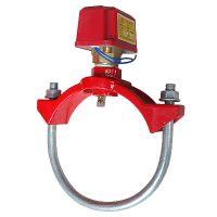 马鞍式水流指示器自动水喷淋系统ZSJZ水流指示器法兰式
