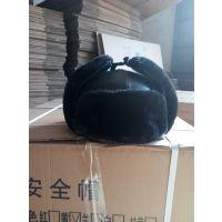 金淼牌 棉安全帽价格 金淼电力销售