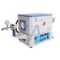 对开式 单温区高温 真空管式炉 实验管式电炉