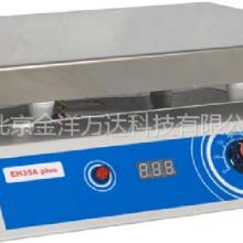 微控数显电热板价格 型号:JY-EH35APlus 金洋万达牌