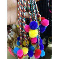彩色毛球吊坠手编彩色绳带头饰腰饰
