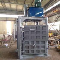 供应液压秸秆打包机 供应高效优质捆包机 三开门板加厚液压打包机金尔惠
