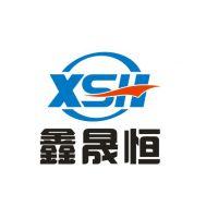 南宁鑫晟恒贸易有限公司
