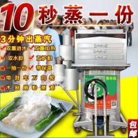 广东木质肠粉机商用木质抽屉式节能燃气蒸炉蒸肠粉炉一抽一份包邮