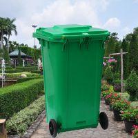 沧州志鹏240L大型环卫塑料垃圾桶 社区 工厂 街道专用 结实耐磨抗老化