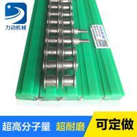 CT型聚乙烯导轨 upe链条导轨 可定制 高耐磨 耐腐蚀绿色链条导轨