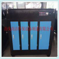泊头尚洁硫化氢有机废气处理光触媒光氧催化废气净化器