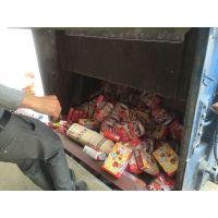 昆山市监督食品销毁单价,昆山市一般垃圾食品销毁中心