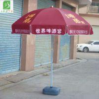 深圳户外广告太阳伞定制 厂家直销 48寸2.4米遮阳伞 牛津布