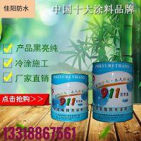 广州佳阳屋面防水防渗专用型聚氨酯防水涂料公司新品推荐