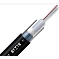 上海厂家销售矿用单模4芯MGXTW通信用室外光缆中心管填充式钢聚乙烯粘结护套光缆