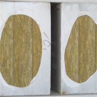 供应内外墙岩棉防火板 耐高温标准尺寸保温板
