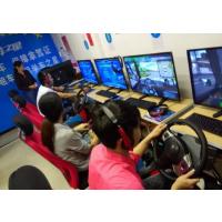 年轻人做什么小生意好驾校汽车驾驶模拟器