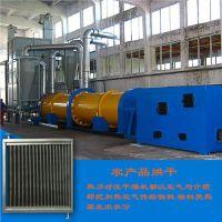 空气热交换器 北京空气热交换器 翅片管散热器厂家宽信供