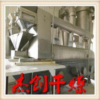 聚丙烯酰胺干燥机 杰创牌聚丙烯酰胺专用流化床干燥机