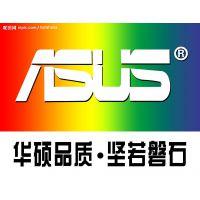 上海华硕台式机上门维修中心52133965