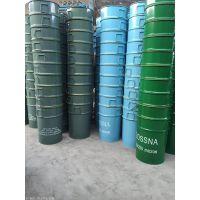 钢桶厂家供应各类化工钢桶涂料钢桶耐用型新钢桶