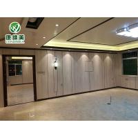 深圳室内墙面装修材料生产厂家