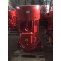 上海江洋喷淋泵价格XBD14/20-HY单级消防泵XBD8.4/30-SLH 45KW加压泵