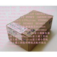 ETDEASU-L 2TB/7.2K/SAS/2.5寸 DX100/DX200S3 富士通存储柜硬盘