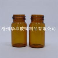 河北华卓销售15ml管制螺口玻璃瓶 口服液瓶可定制