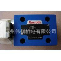 力士乐Rexroth手动换向阀H-4WMM22L7X/F   H-4WMM22M7X/F