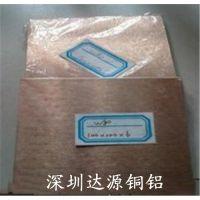 进口W70高硬度钨铜板耐高温