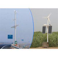500w风光互补发电系统小型家用风力发电机晟成