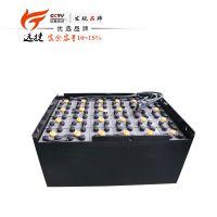 牵引水电瓶 水电瓶 电瓶车蓄电池 杭叉CPD25H叉车电池9PZS630-48V