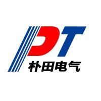 上海朴田电气有限公司