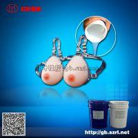 义乳胸贴模型硅胶 医用硅胶人体模型胶