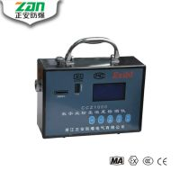 CCZ1000数字式粉尘检测仪