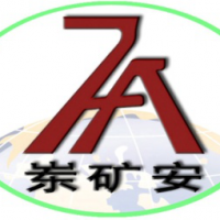 济宁市东达机电有限责任公司