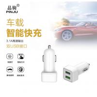 厂家直销 点烟式3.1A双USB车充 车载充电器