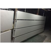 厂家供应加油站装修装饰顶棚防风铝扣板天花材料