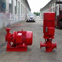 上海消泉泵业直销XBDW卧式管道离心泵XBD-W4.6/25-80厂家特供