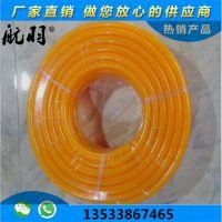 HY牌塑料软管 供应PVC透明圆软管 软PVC条型挤出管